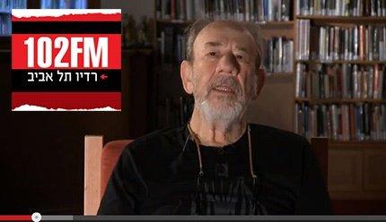 הסופר יצחק בן נר על ספרים אלקטרוניים במנדלי – רדיו 102 FM